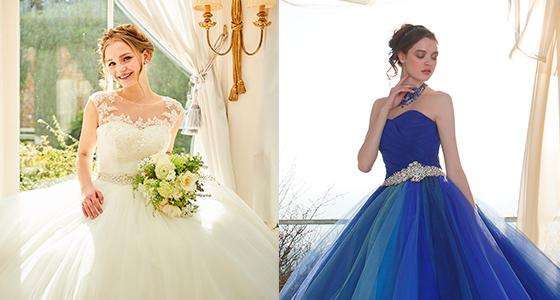 ウェディングドレス・カラードレス