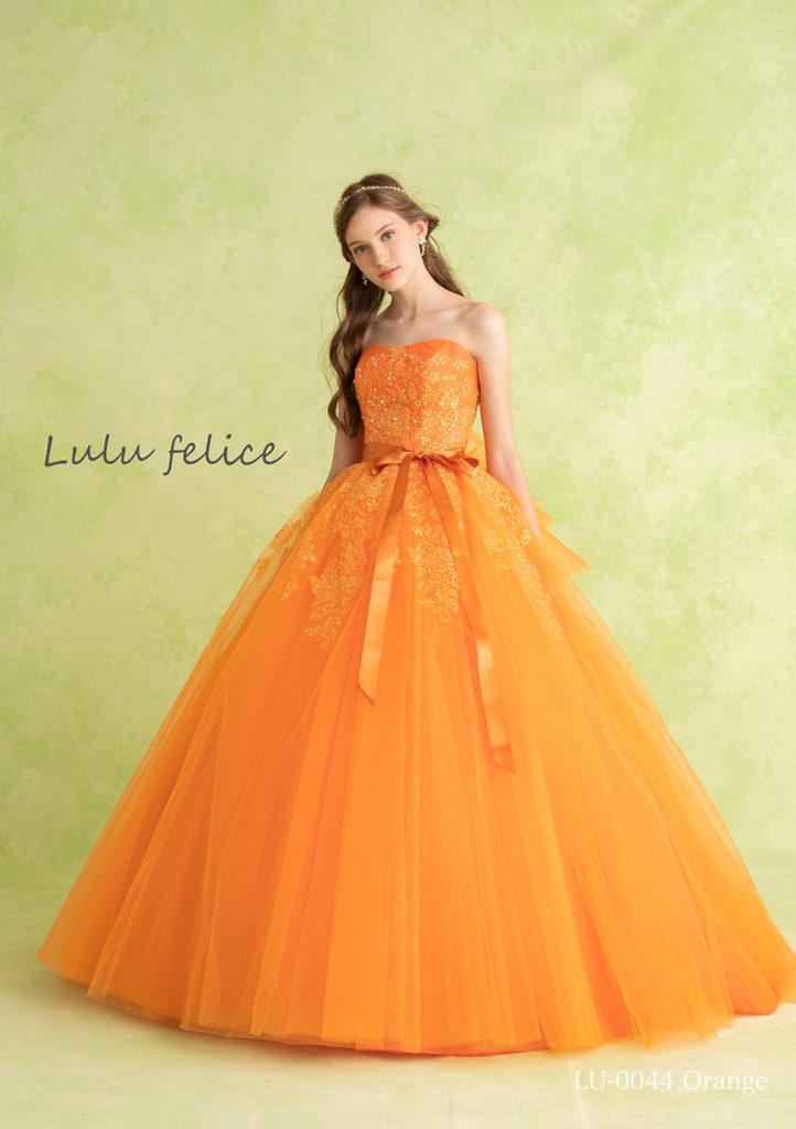 かわいいオレンジのカラードレス レンタル