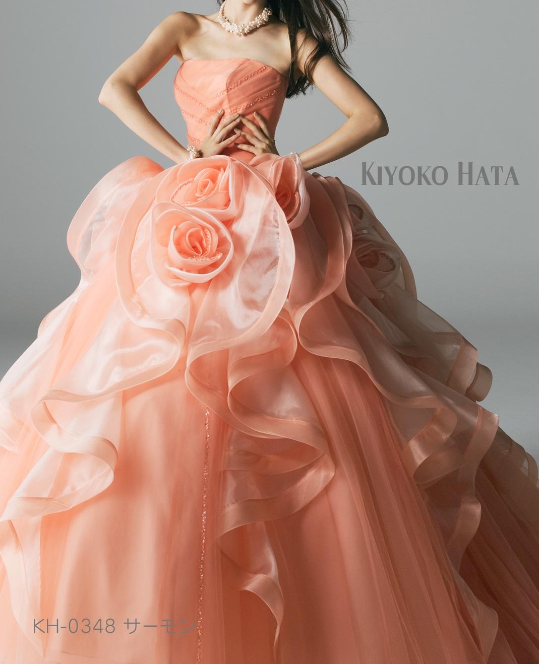 【KIYOKO HATA】CD0320