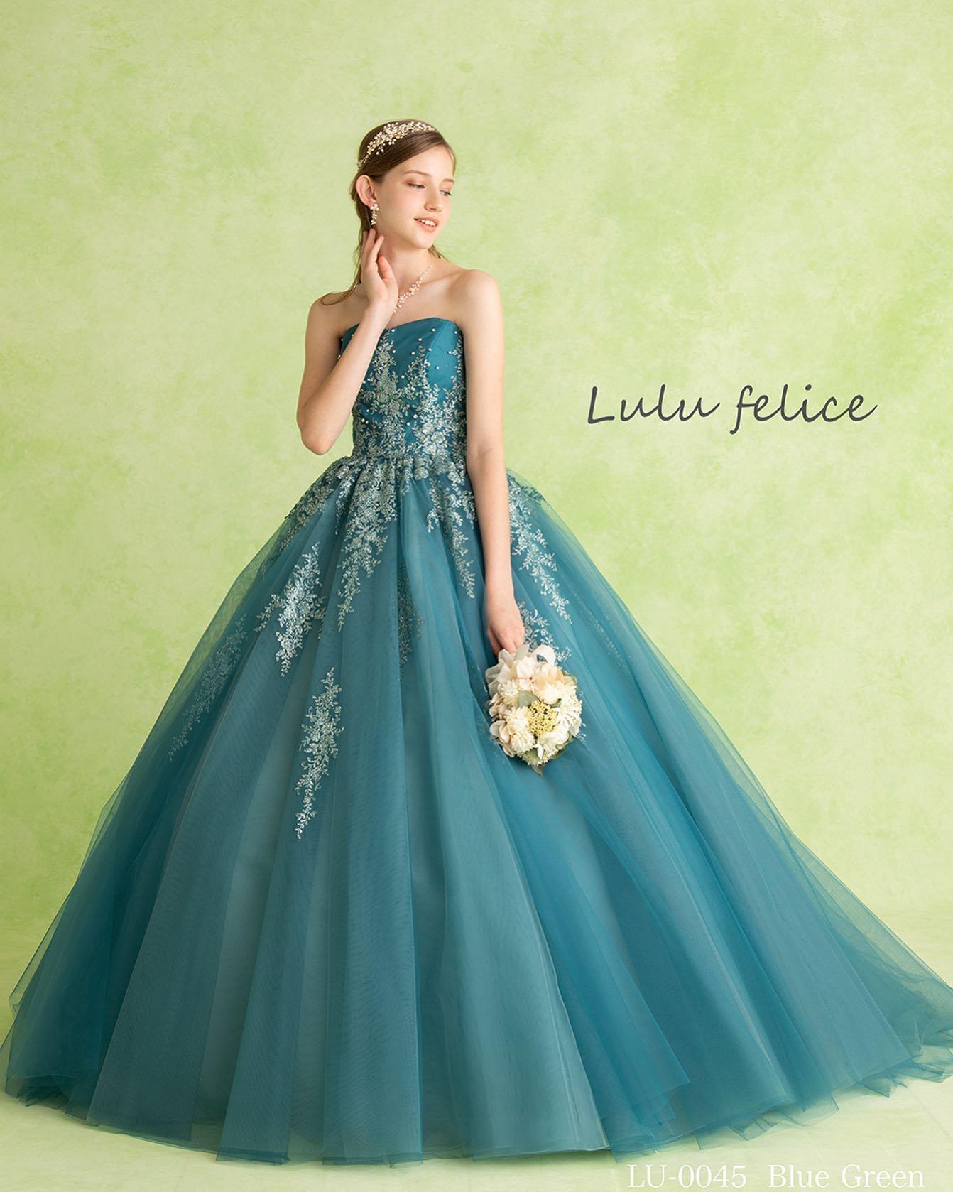 本日はLuLu felice(ルル フェリーチェ)のカラードレスをご紹介・グレイッシュカラーのブルーグリーンのチュールに施されたグリッターの花々が華やかな雰囲気を演出シンプルなシルエットと落ち着いたカラーが上品なドレスです・大人花嫁にもオススメの一着ご予約お待ちしてます・【LuLu felice】CD0364LU-0045レンタル価格:¥220,000・#wedding #weddingdress #bridalhiro  #lulufelice#ウェディングドレス #プレ花嫁 #ドレス試着 #2021夏婚 #2021冬婚 #ヘアメイク #結婚式  #ドレス選び #前撮り #後撮り #フォトウェディング #ウェディングヘア  #フォト婚 #前撮り写真 #ブライダルフォト #カップルフォト #ウェディングドレス探し #ウェディングドレス試着 #レンタルドレス #ドレスショップ #家族婚 #ブライダルヒロ #ゼクシィ #プリンセスライン #ドレス迷子 #ルルフェリーチェ