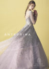 【ANTEPREMA】CD0564の画像3縮小