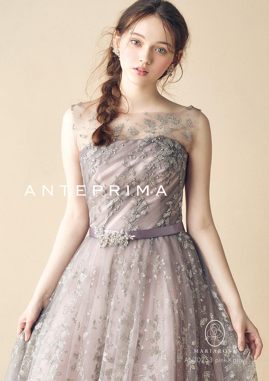 取り寄せ商品【ANTEPRIMA】ANT0253 pink×gray