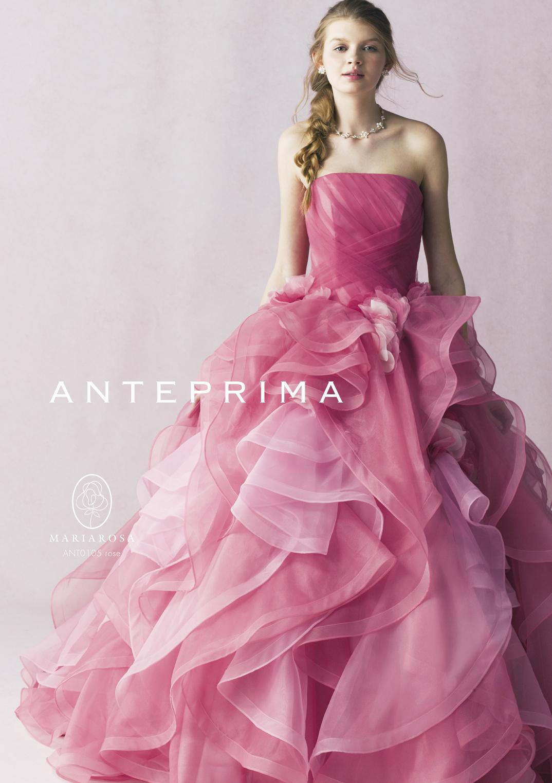 取り寄せ商品【ANTEPRIMA】ANT0105 rose