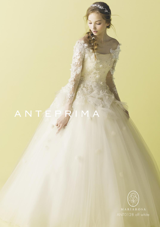 取り寄せ商品【ANTEPRIMA】ANT0128 off white