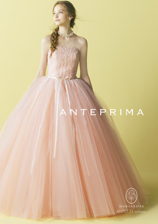 取り寄せ商品【ANTEPRIMA】ANT0135 salmon pink