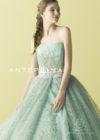 取り寄せ商品【ANTEPRIMA】ANT0139 peppermint greenの画像1縮小