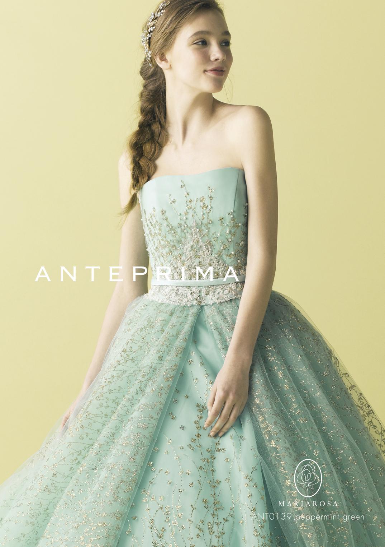 取り寄せ商品【ANTEPRIMA】ANT0139 peppermint green