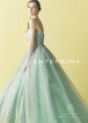 取り寄せ商品【ANTEPRIMA】ANT0139 peppermint greenの画像2縮小