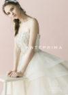取り寄せ商品【ANTEPRIMA】ANT0146 off whiteの画像1縮小