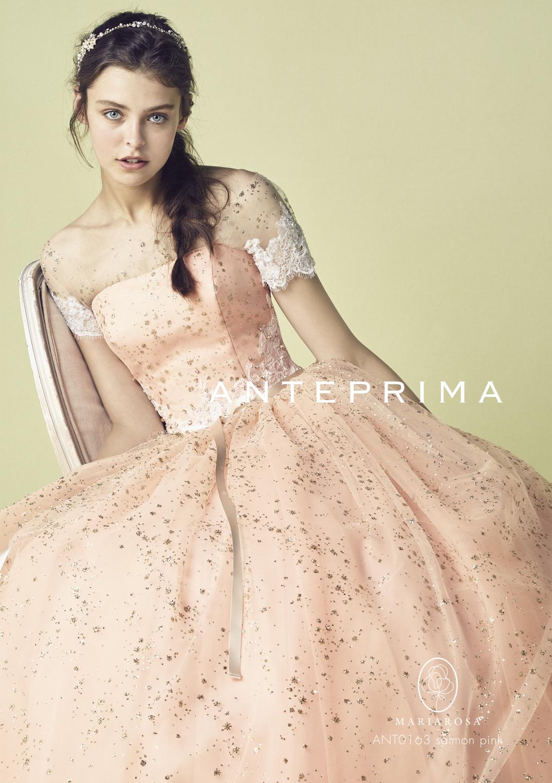 取り寄せ商品【ANTEPRIMA】ANT0163 salmon pink