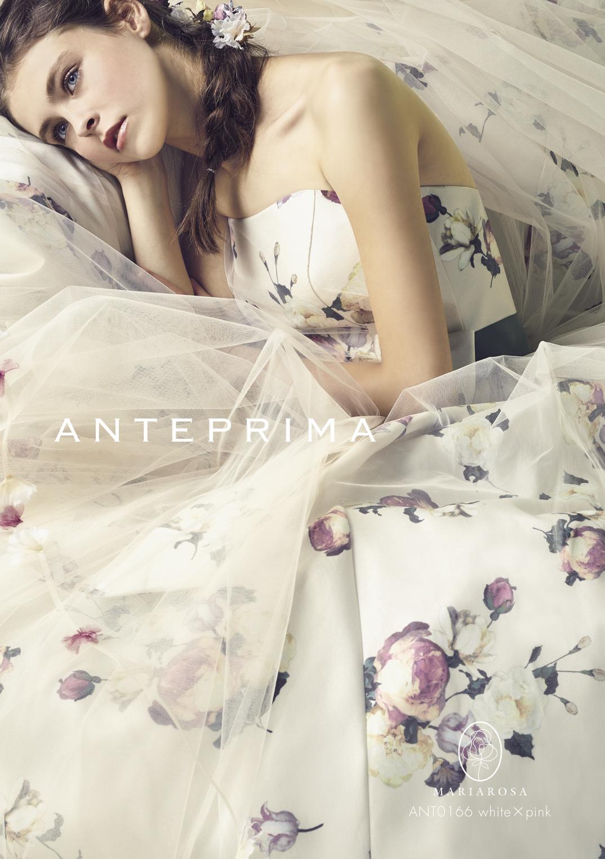 取り寄せ商品【ANTEPRIMA】ANT0166 white×pink