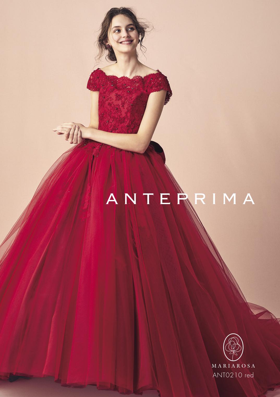 取り寄せ商品【ANTEPRIMA】ANT0210 red